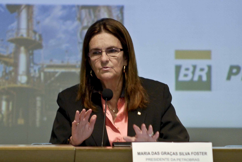 Caixa e operacionalidade da Petrobras não serão afetados pela ... - EBC