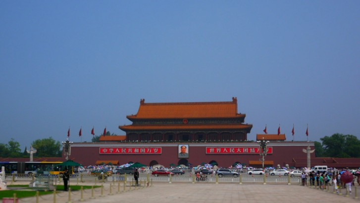 Praça da Paz Celestial, em Pequim, na China