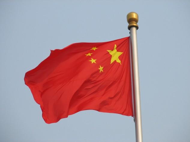 Bandeira da Cina