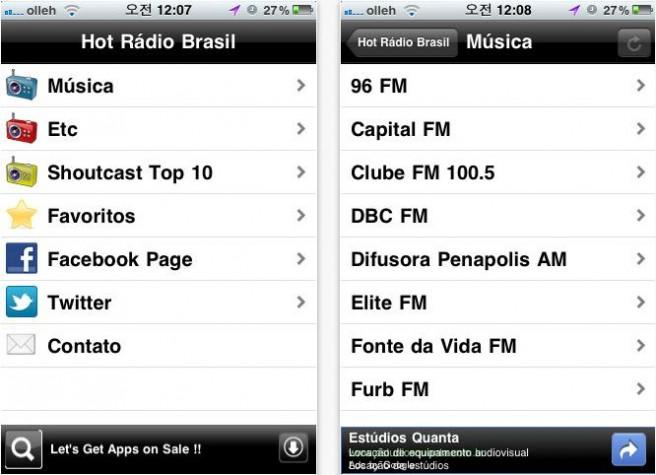 O Hot Rádio Brasil é um dos poucos aplicativos gratuitos para rádio feitos no Brasil