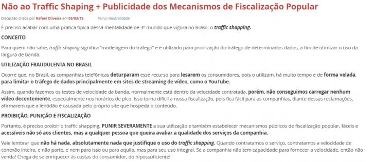 Comentários do Marco Civil da Internet sobre a neutralidade de rede